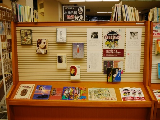 カウンター前では「怪談特集」と題して、貸出可能図書を展示。今年の子ども塾「スーパーへるんさん講座」で作成した『子ども耳袋 in 松江』も。