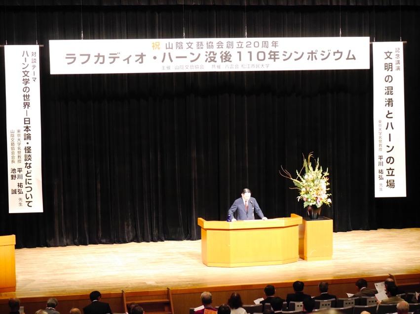 平川祐弘さんの講演