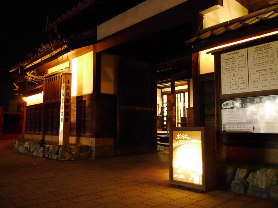松江水燈路期間中の土・日・祝日、開館時間を延長している小泉八雲記念館。