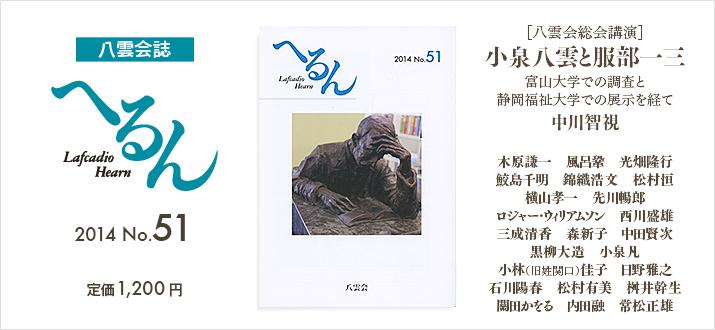 715x330_magazine51