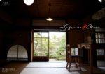 A4クリアファイル(小泉八雲旧居)