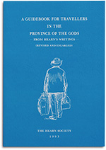A Guidebook for Travellers in the Province of the Gods—from Hearn's writings— (revised and enlarged)
